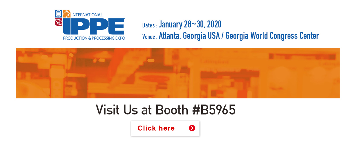 IPPE (International Production & Processing Expo
