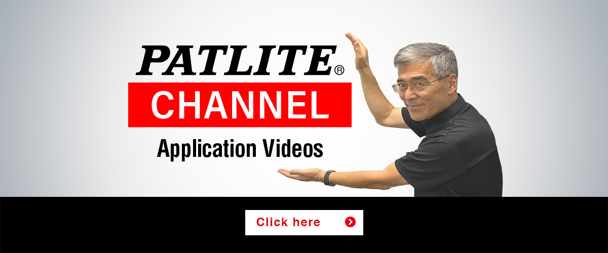 PATLITE_CHANNEL_en